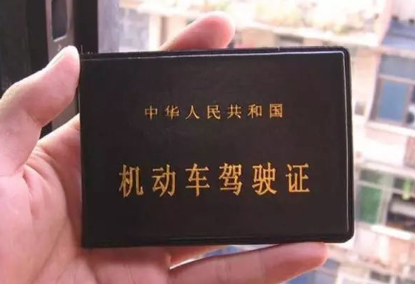 上海A3城市公交驾驶证驾照培训