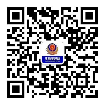 上海轻聊学车论坛报名须知!!